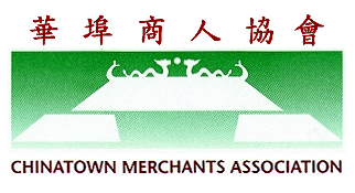 San Francisco Chinatown Merchants Association (SFCMA)